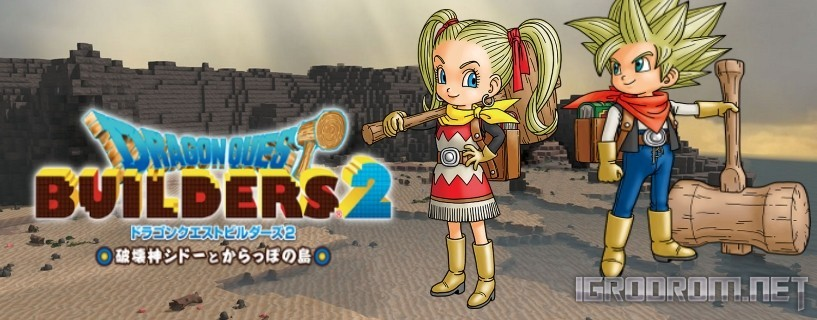 Dragon Quest Builders 2: The God of Destruction Malroth and the Vacant Island