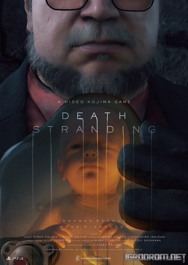 Новые постеры Death Stranding
