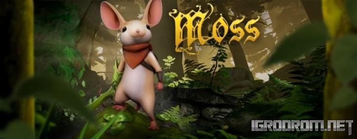 Moss: Релиз состоялся