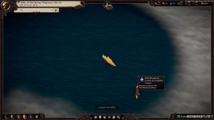 Бій на воді