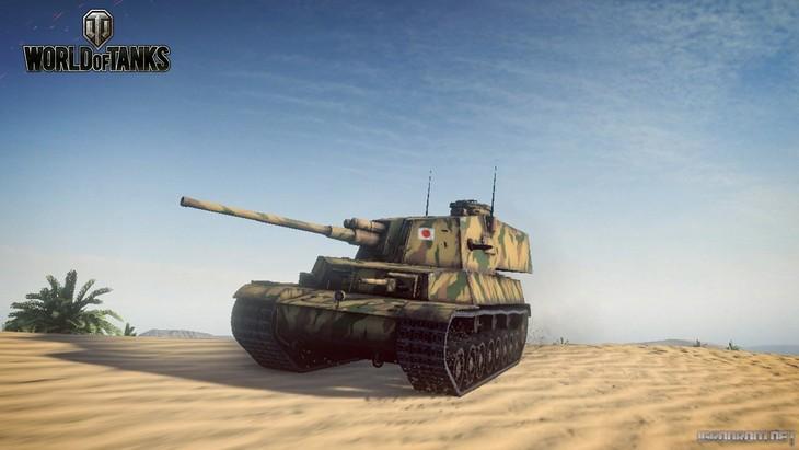Японские танки