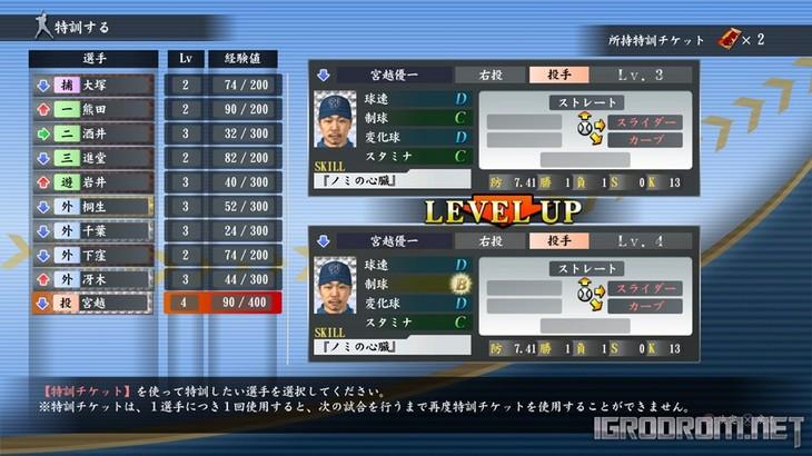 Кирю и бейсбол
