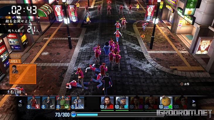 Бійки на вулицях міста