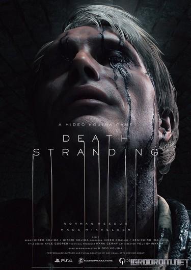 Death Stranding: Новые постеры 1