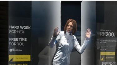 Первые официальные скриншоты