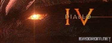 Diablo 4: Blizzard опровергла информацию о несостоявшемся анонсе