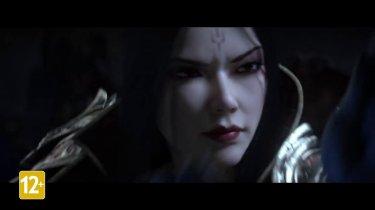 Diablo Immortal: Анонс игры