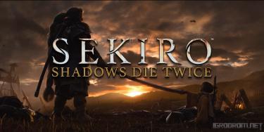 Sekiro Mod Engine 3