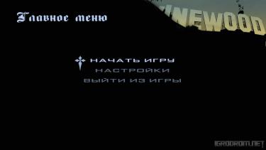 Русификатор GTA: San Andreas от SanLtd Team 1
