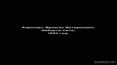 Русификатор GTA: San Andreas от SanLtd Team 2