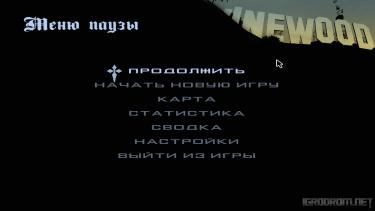 Русификатор GTA: San Andreas от SanLtd Team 4