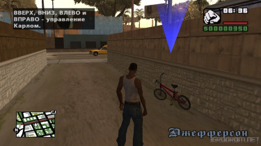 Русификатор GTA: San Andreas от SanLtd Team 5