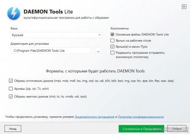 Daemon Tools Lite 6