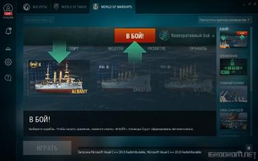 World of Warships 3