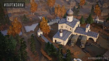 Студия Alter Games работает над RTS «Партизаны 1941»