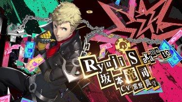 Персони героїв Persona 5: The Royal переживуть повторну еволюцію
