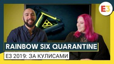 Ubisoft рассказала о создании кооператива Rainbow Six Quarantine