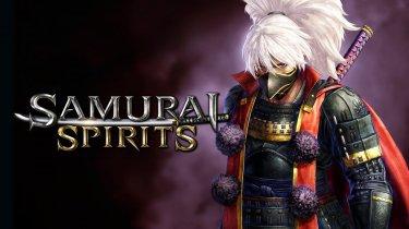 Samurai Shodown выйдет на консолях 27 июня