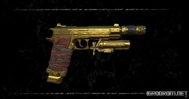Пять эксклюзивных видов оружия 3
