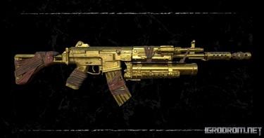 Пять эксклюзивных видов оружия 4