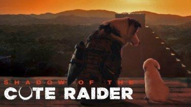 Shadow of the Tomb Raider: Шуточная пародия на ролик Shadow of the Tomb Raider