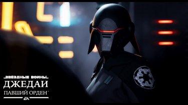 Star Wars Jedi: Fallen Order отримає російську озвучку