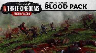 Свежее дополнение для Total War: Three Kingdoms выйдет 27 июня