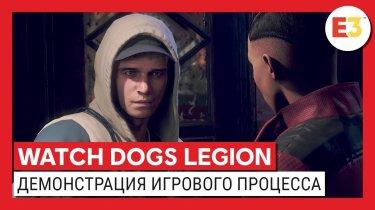 Футуристический Лондон и игра за ряд персонажей в Watch Dogs Legion